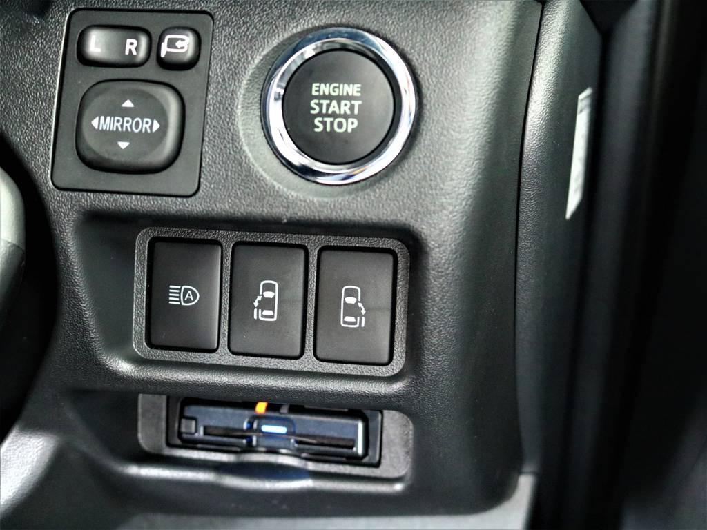 スマートキー&プッシュスタート! 両側パワースライドドア! 自動ハイビーム(オートマチックハイビーム)! ビルトインETC2.0! | トヨタ ハイエースバン 2.0 スーパーGL 50TH アニバーサリー リミテッド ロングボディ