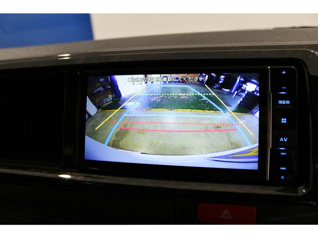 バックカメラナビ出力加工しておりますので運転も安心ですね!