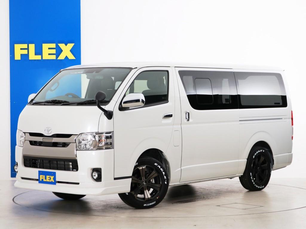 新車未登録 ハイエースバン S-GL DPⅡ ガソリン2WD FLEXオリジナル内装アレンジ【アレンジFU-N】!