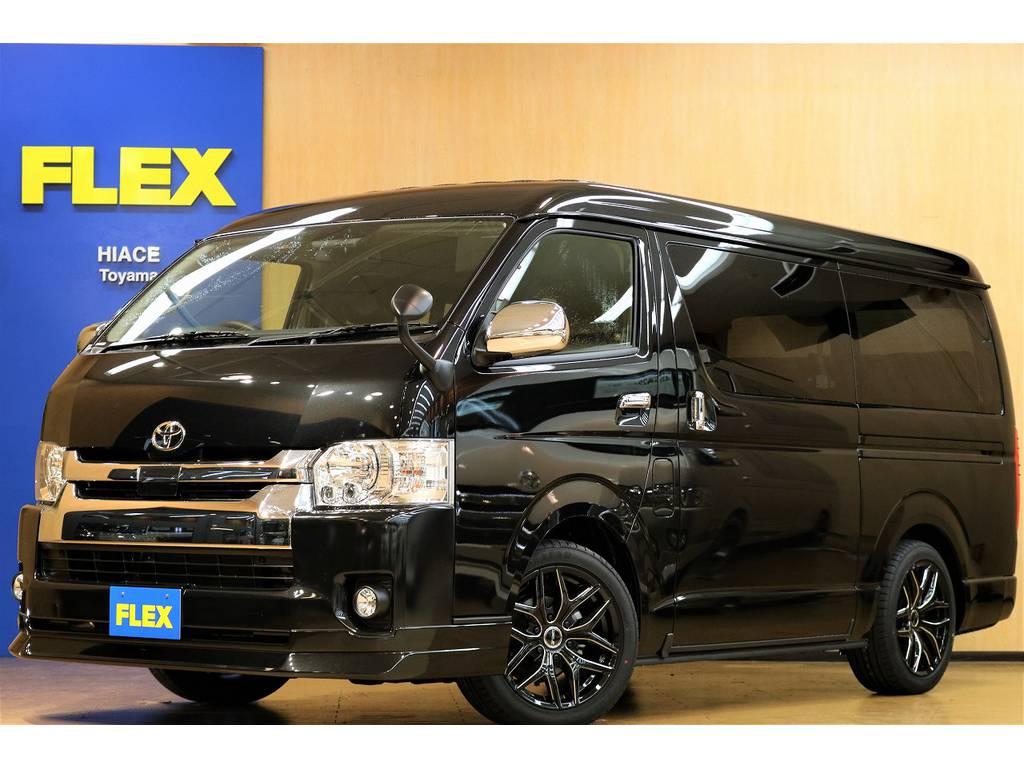 【新車】ハイエース ワゴンGL 4WD TSS付き FLEXオリジナル内装Ver.1コンプリート