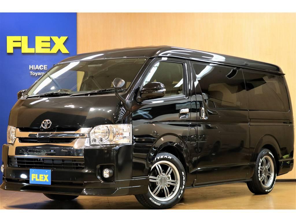 【新車】ハイエース ワゴンGL 4WD TSS付き FLEXオリジナル内装アレンジASコンプリート