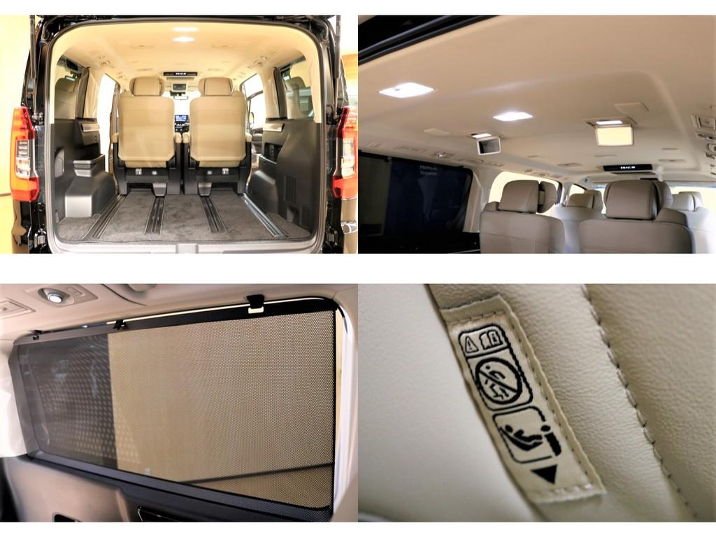 リアシートロングスライドで実現する広々荷室★後席4名分のバニティミラー&ルームライト&4席ともにISOFIXチャイルドシート取付可能★ロールスクリーン完備♪
