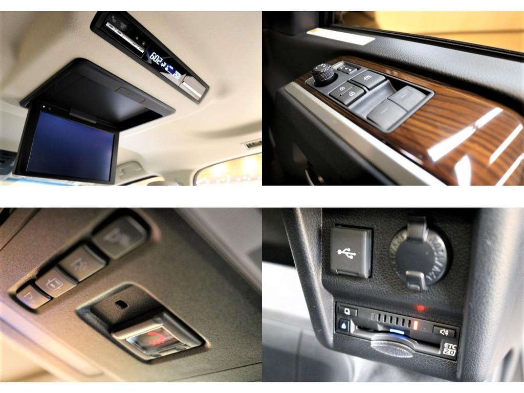 12.1インチ後席大型モニター完備★後席調光&ライトカラー変更はフロントシートからも可能★ビルトインETC装着済★アクセサリーソケット2箇所★充電用USBポート6箇所完備♪