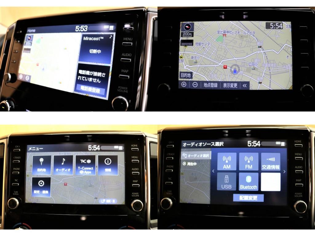 【8インチオーディオディスプレイ】ナビ・Bluetoothをはじめ、様々な機能に対応しております♪※フルセグ視聴やスマートフォン連携・Tコネクトの接続なども当店にてご案内可能です♪