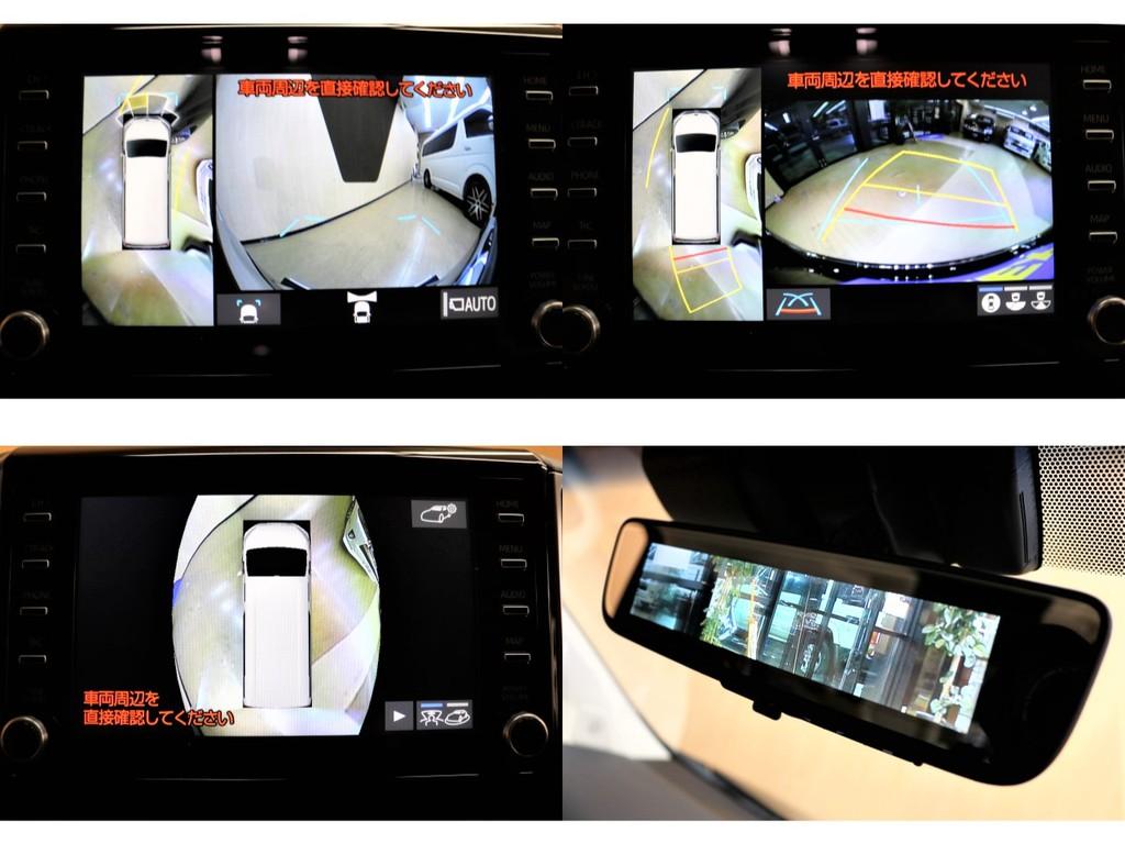フロント&リアカメラはもちろん車両周辺をリアルタイムに映し出すパノラミックビュー機能完備★車両後方の映像を確認できるデジタルインナーミラー完備♪