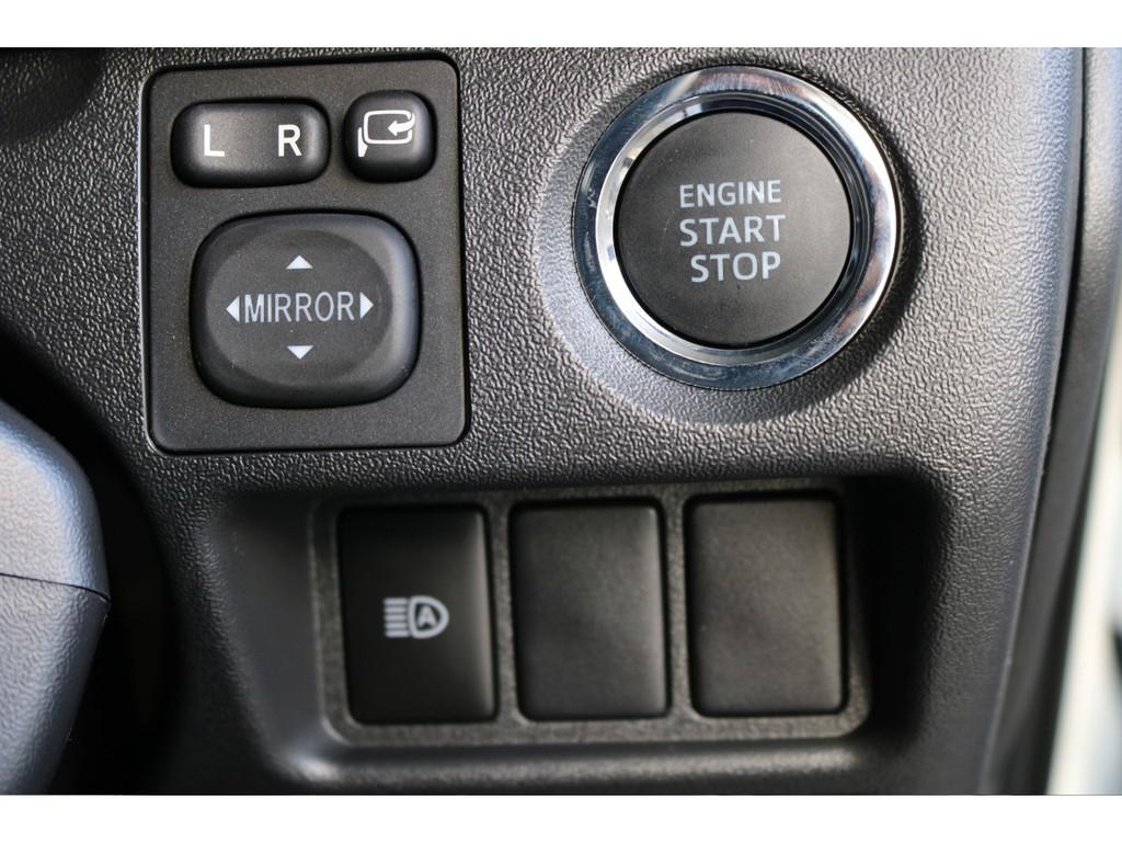 エンジンプッシュスタート&オートマチックハイビームスイッチ!!ハイビームも前方車や対向車を気にせずオートで切り替わるため便利ですよ☆