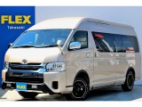 【FLEXオリジナルキャンピングカー】 新車 ハイエース コミューター 4WD COMCAN 使いやすく!装備充実させた1台♪♪