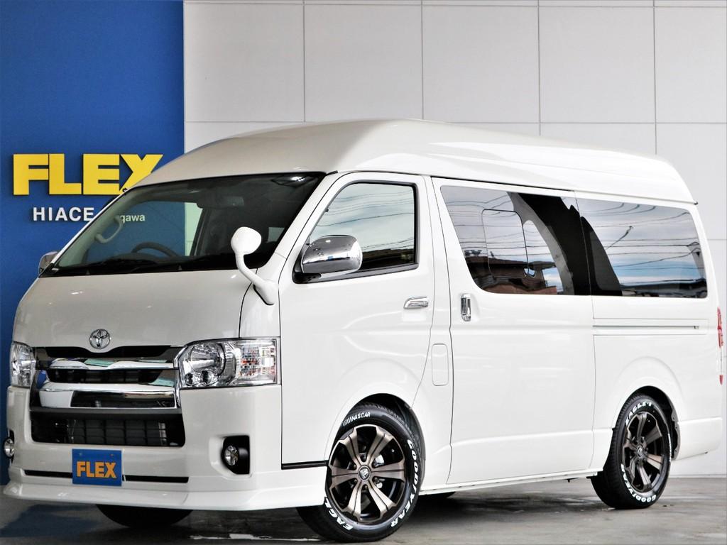 新車 ハイエース FLEXオリジナルキャンピングカー【NH-TYPE2】シンプルな設計で使い勝手抜群のキャンピング♪外装もお洒落に。