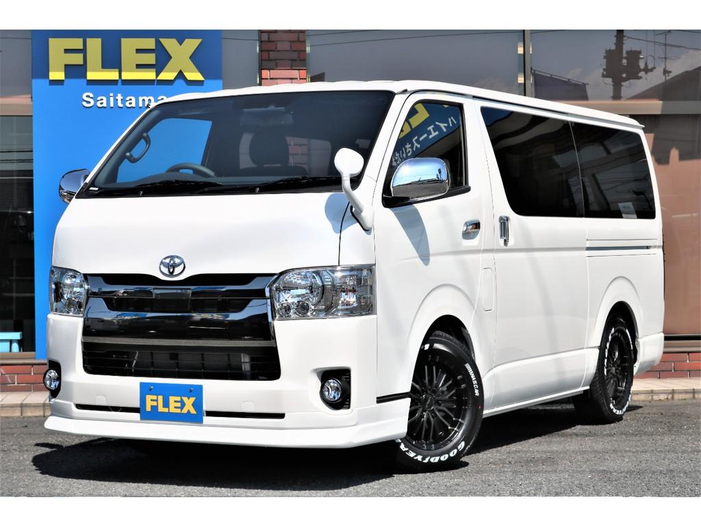 新車ハイエースV FLEXコンプリートカスタムパッケージ!!