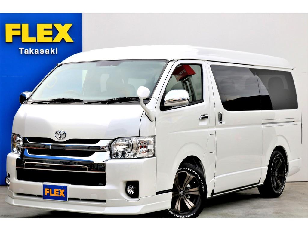 新車 ハイエース ワゴンGL FLEXオリジナルVer.5