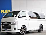 【新車】ハイエースS-GLダークプライムⅡディーゼルターボ4WD 雪道も山道も安心の4WD!!ベッドキット付き!10インチナビ!!!