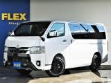 新車未登録 S-GL ダークプライム2 ガソリン2WD ETC2.0完備!安全性能アップ!