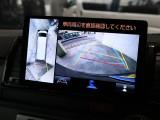 新搭載☆パノラミックビューモニター☆