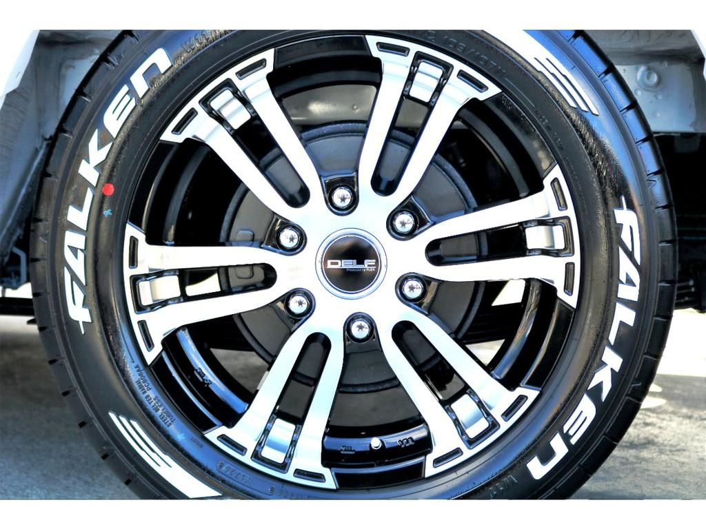 足元にはFLEX DELF02 17インチアルミにファルケン ホワイトレタータイヤをチョイス!!