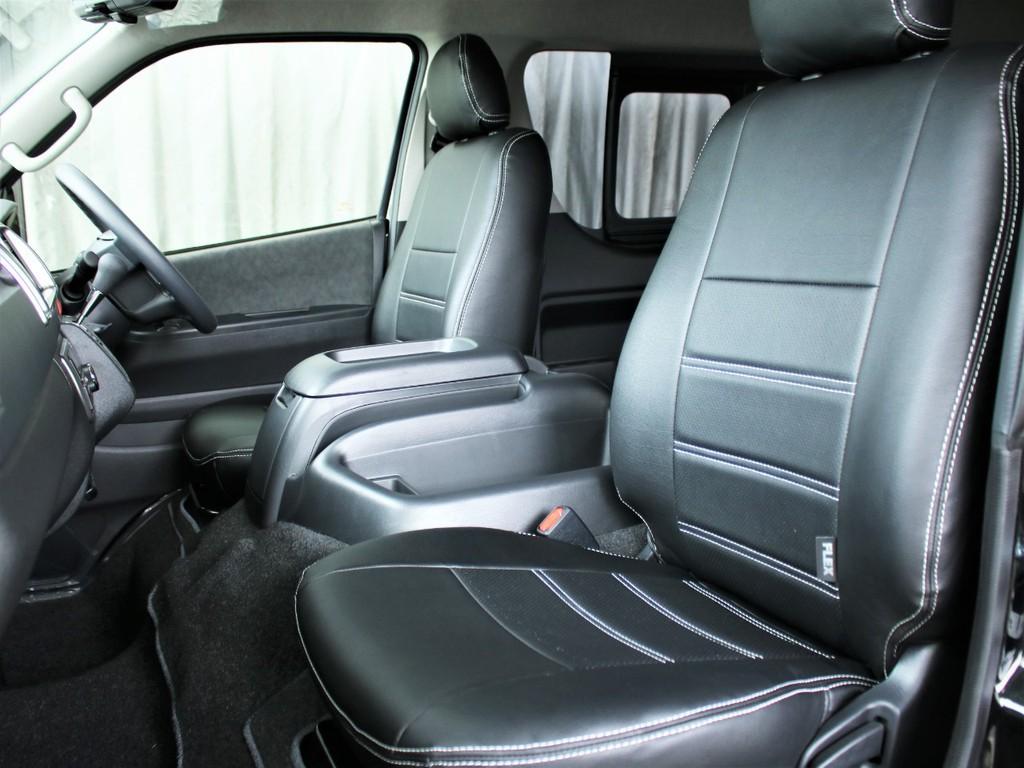 運転席、助手席ともにフレックスオリジナルシートカバーを装着しており、高級感のある内装に仕上がっております。