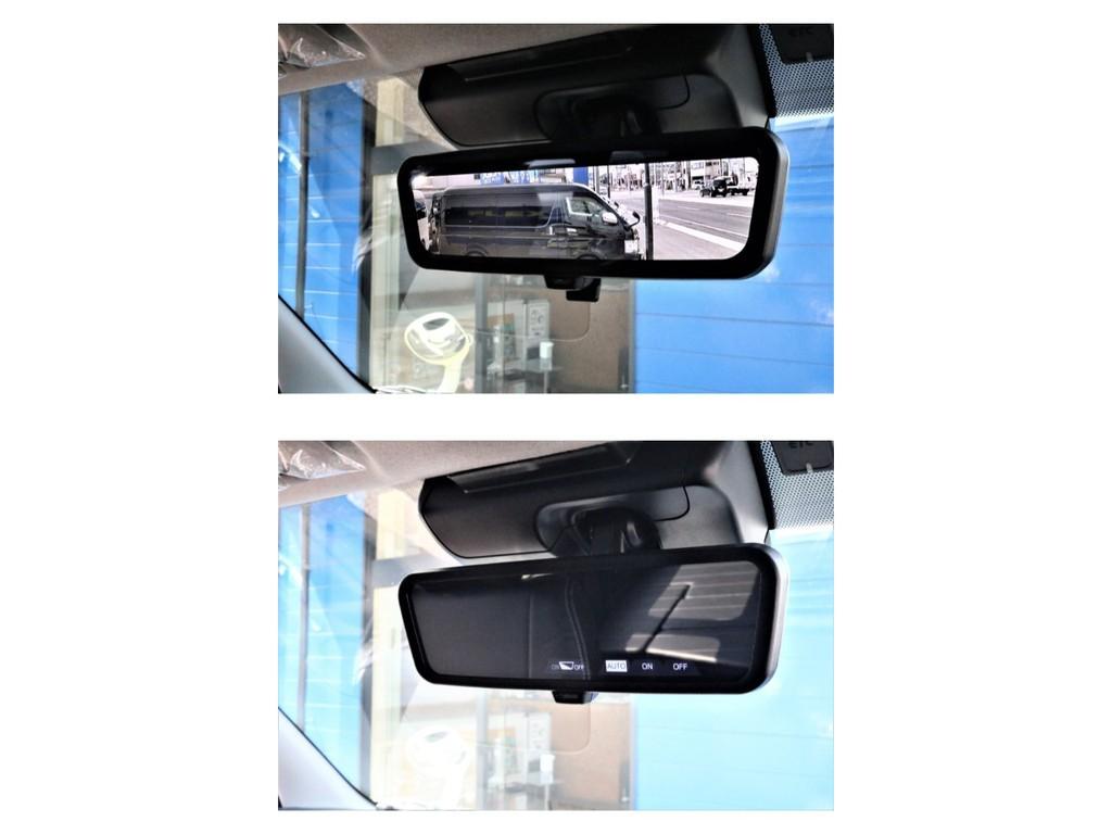 デジタルインナーミラー★鏡面とモニターで切り替え可能
