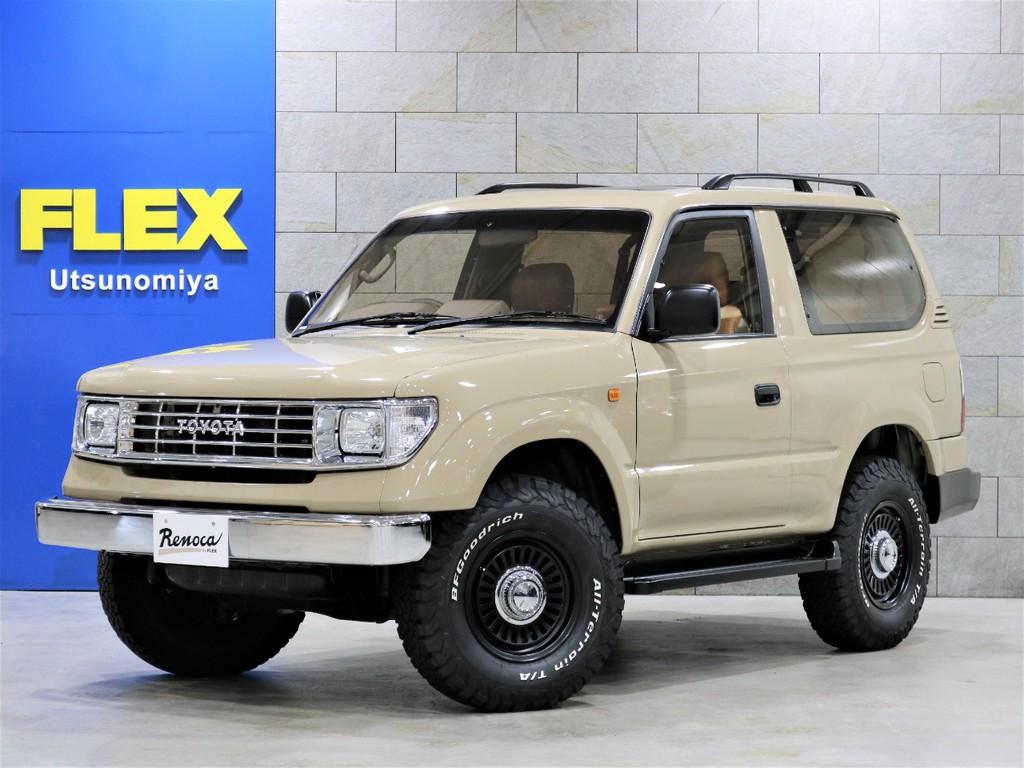 トヨタ ランドクルーザープラド 2.7 RX 4WD Renoca American Classic