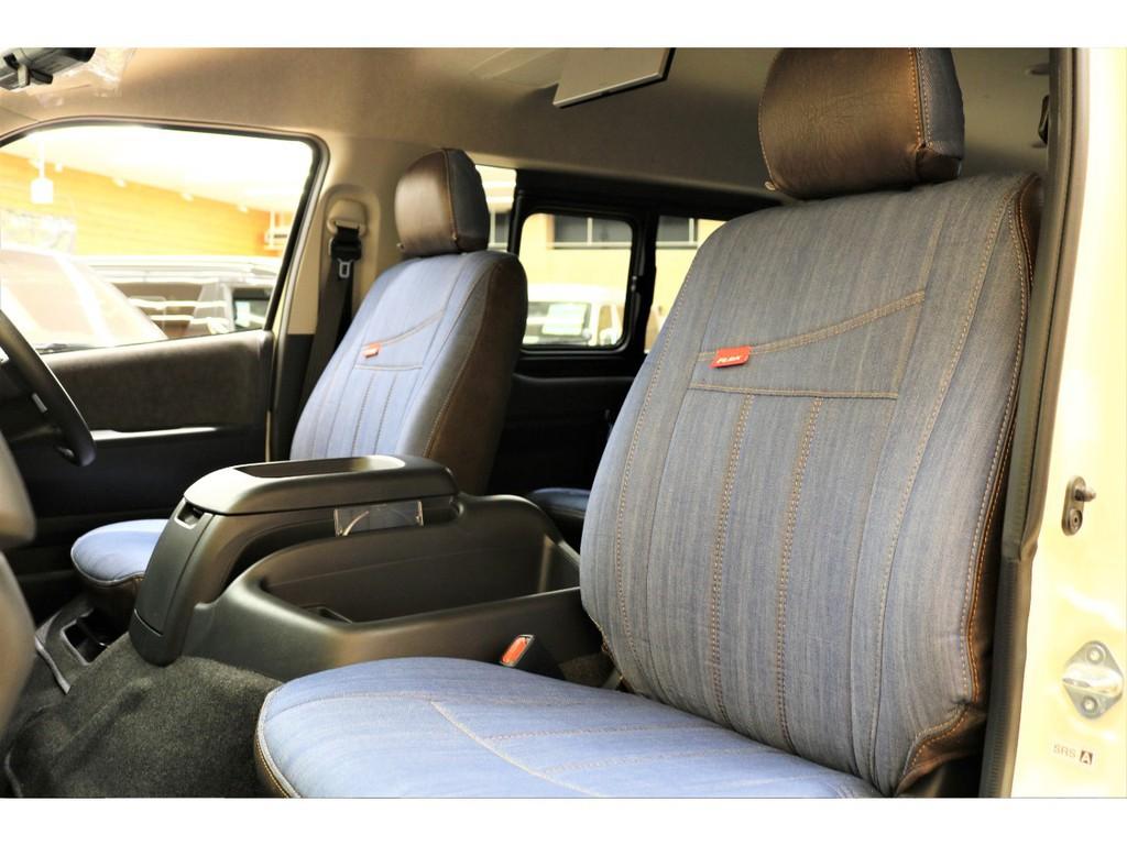 運転席、助手席はデニムシートカバーで統一感がありオシャレ度もUP♪