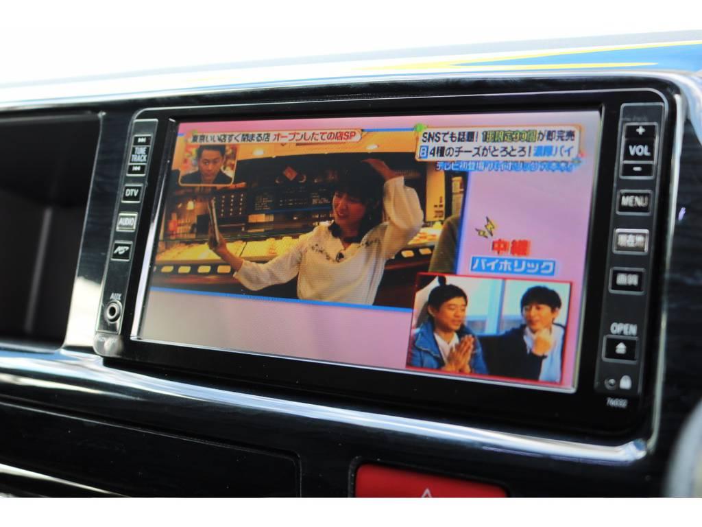 DVD再生OK!フルセグTV! | トヨタ ハイエース 2.7 GL ロング ミドルルーフ MC-9