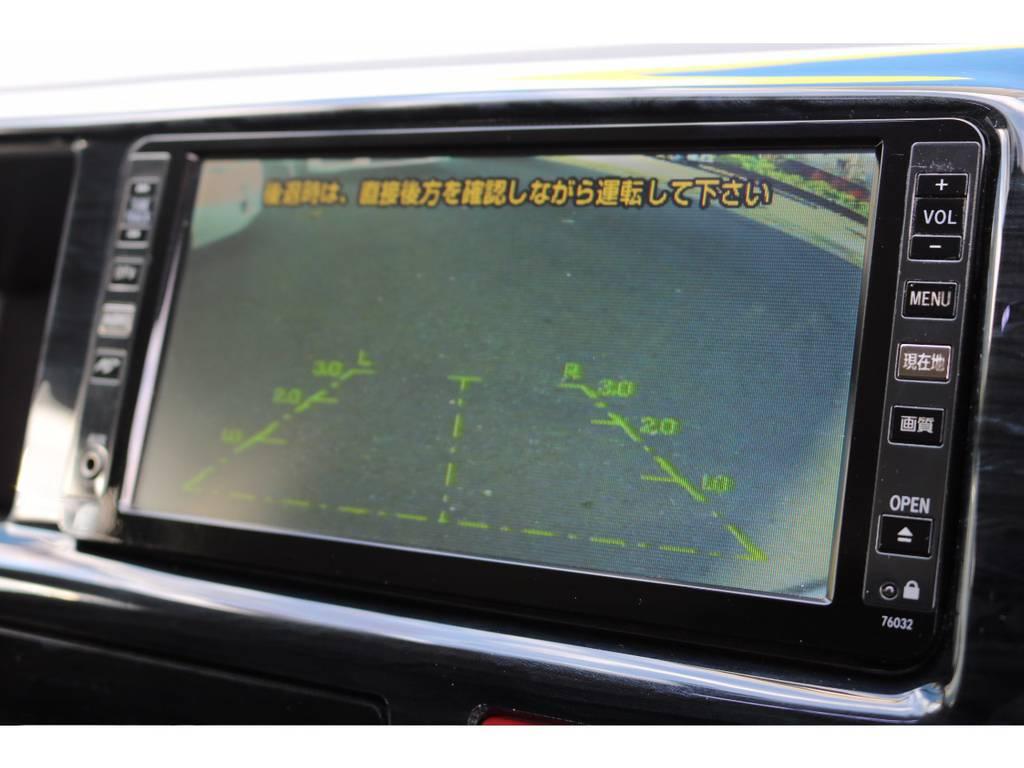 純正HDDナビ!バックカメラ付き! | トヨタ ハイエース 2.7 GL ロング ミドルルーフ MC-9