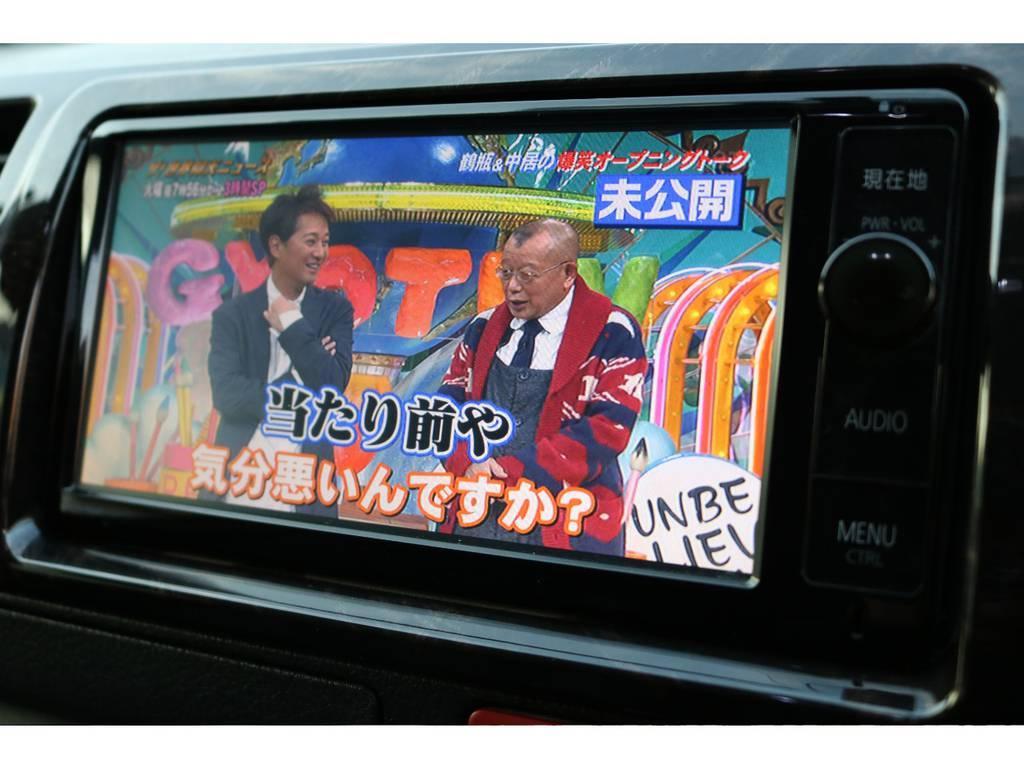 純正SDナビ!フルセグTV対応! | トヨタ レジアスエース 2.0 スーパーGL ダークプライム ロングボディ