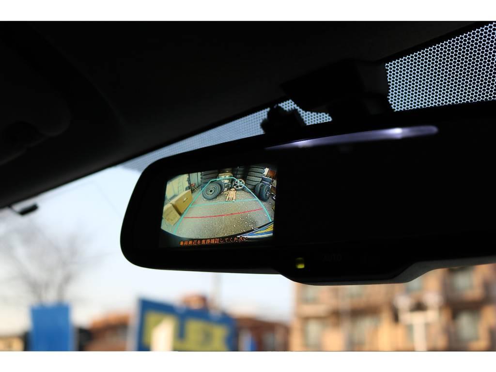 純正バックカメラ! | トヨタ レジアスエース 2.0 スーパーGL ダークプライム ロングボディ