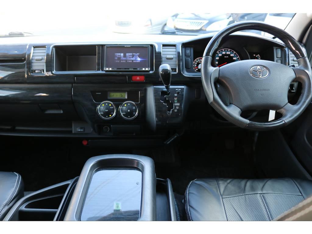インテリアもしっかりカスタム済み! | トヨタ ハイエース 2.7 GL ロング ミドルルーフ COBRAボンネット後期