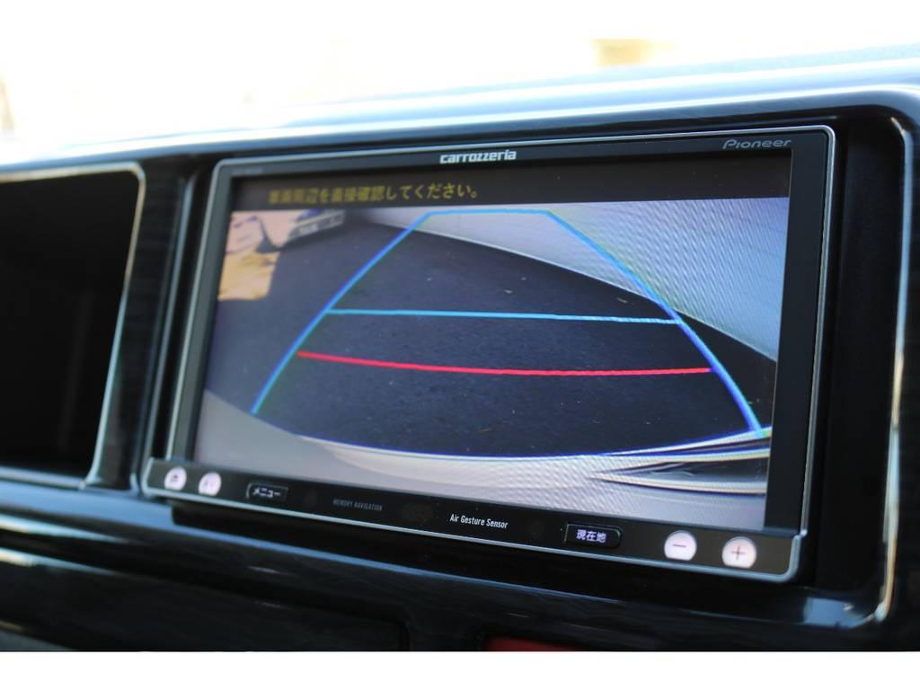 バックカメラナビ連動加工! | トヨタ ハイエース 2.7 GL ロング ミドルルーフ COBRAボンネット後期