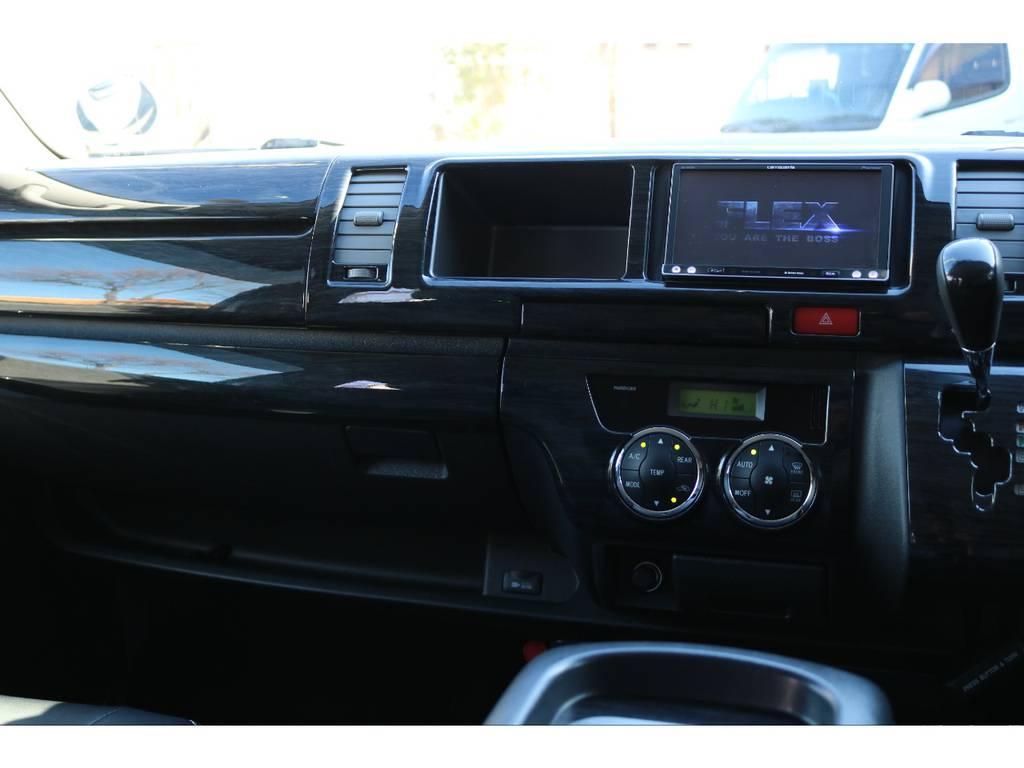 インテリアパネル! | トヨタ ハイエース 2.7 GL ロング ミドルルーフ COBRAボンネット後期
