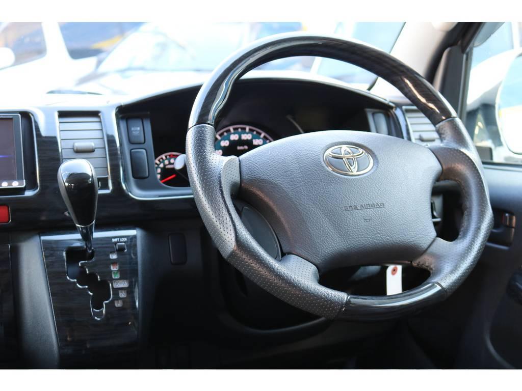 コンビハンドル&シフトノブ! | トヨタ ハイエース 2.7 GL ロング ミドルルーフ COBRAボンネット後期