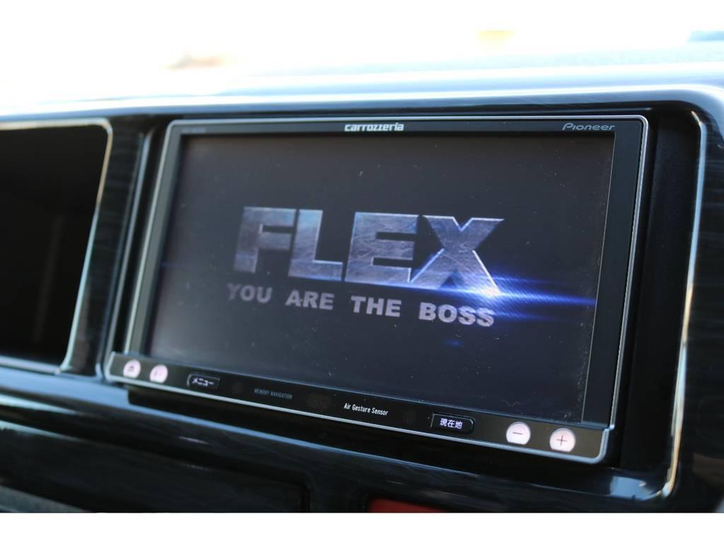 カロッツェリアHDDナビ!フルセグTV! | トヨタ ハイエース 2.7 GL ロング ミドルルーフ COBRAボンネット後期