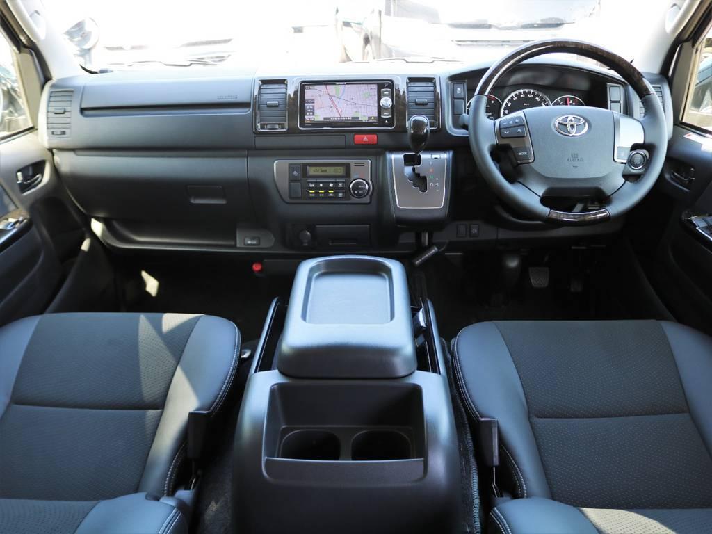 ダークプライム専用内装インテリア♪ | トヨタ ハイエースバン 2.8 スーパーGL ロング ディーゼルターボ ダークプライム TSS付 ライトカスタム