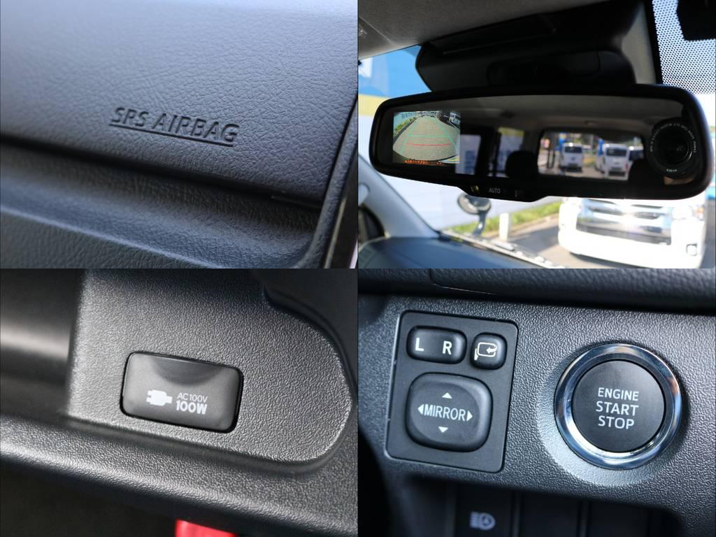 バックカメラ付き自動防眩ミラーや助手席側エアバック、便利な100V家庭用コンセントも装備してます! | トヨタ ハイエースバン 2.8 スーパーGL ロング ディーゼルターボ ダークプライム TSS付 ライトカスタム