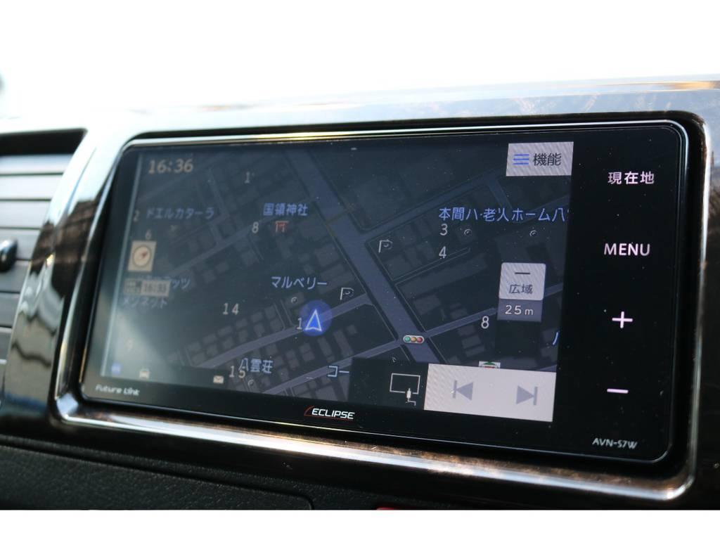 イクリプスSDナビ!フルセグTV! | トヨタ ハイエースバン 2.0 スーパーGL ダークプライム ロングボディ