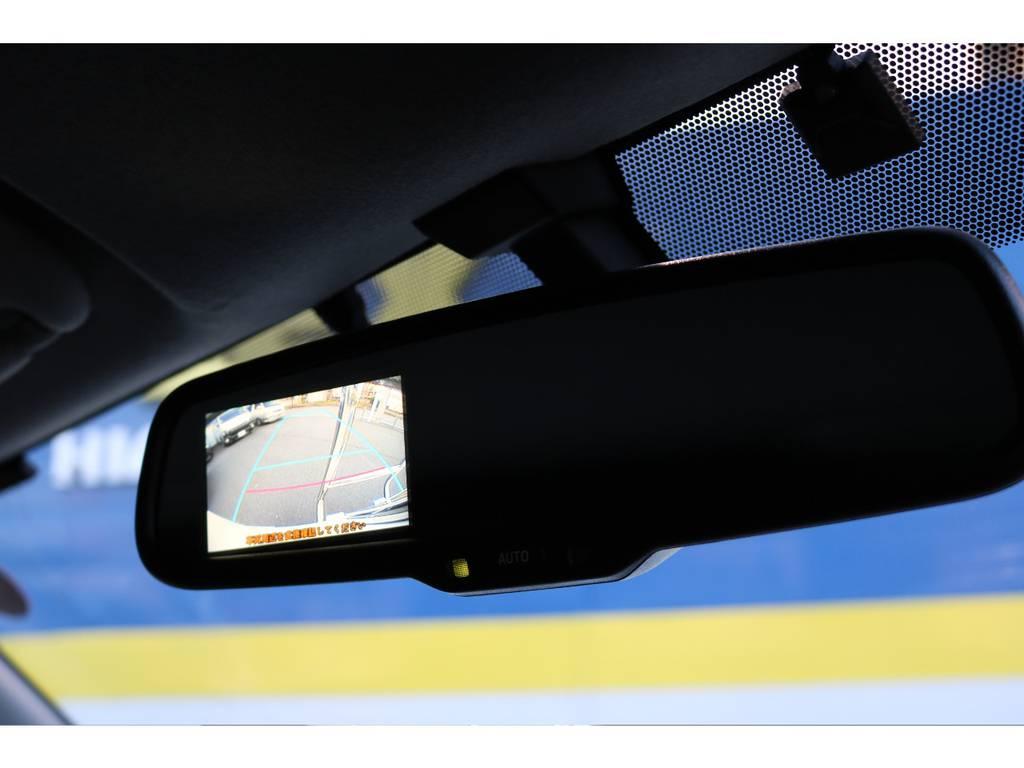オプションバックカメラ装備済み! | トヨタ ハイエースバン 2.0 スーパーGL ダークプライム ロングボディ