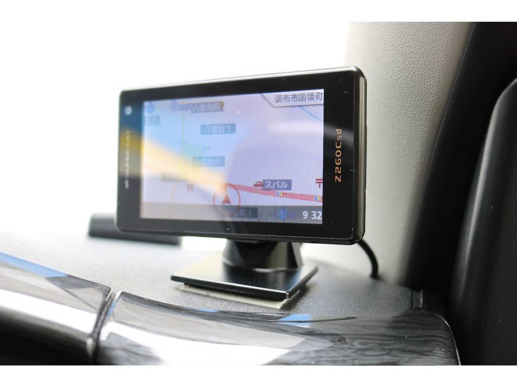 ユピテルレーダー! | トヨタ ハイエースバン 2.0 スーパーGL ロング COBRAエアロ
