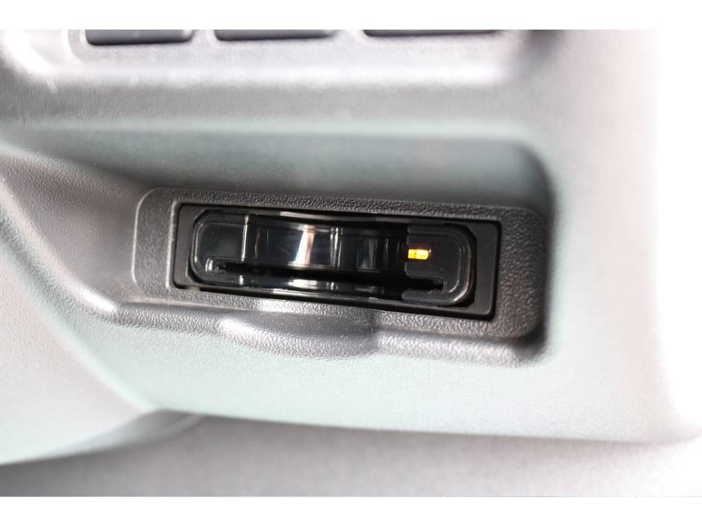 ETC! | トヨタ ハイエースバン 2.0 スーパーGL ロング COBRAエアロ