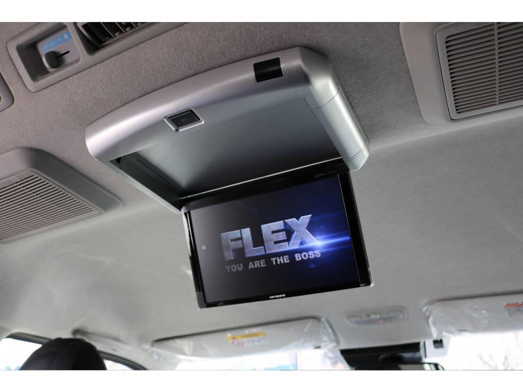 カロッツェリアリアフリップダウンモニター! | トヨタ ハイエース 2.7 GL ロング ミドルルーフ 新型TSSP有ナビパッケージ