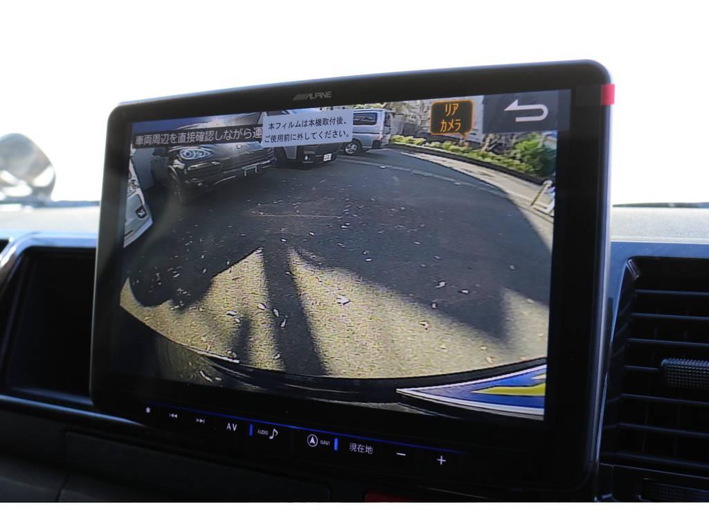 バックカメラ付き!   トヨタ レジアスエース 2.7 スーパーGL ワイド ミドルルーフ ロングボディ 4WD 買取直販4WDスタイル
