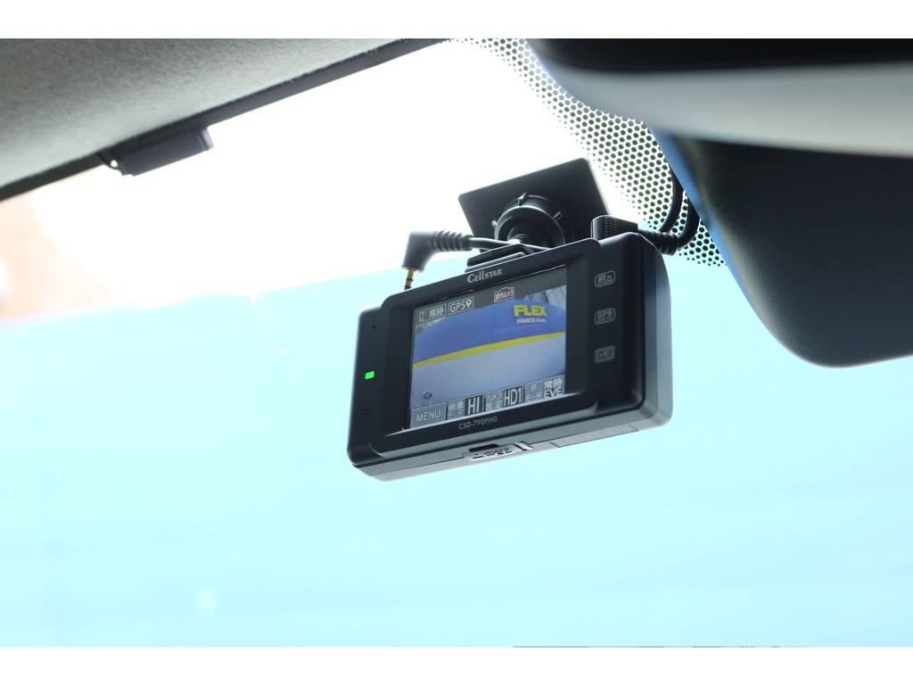 前後ドライブレコーダー付き! | トヨタ ハイエース 2.7 GL ロング ミドルルーフ 買取直販ワンオーナー車シートアレンジ車