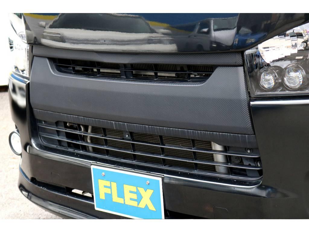 フロントグリル、カーボン調ラッピング!   トヨタ ハイエースバン 2.0 スーパーGL ロング 買取直販4型カスタム車