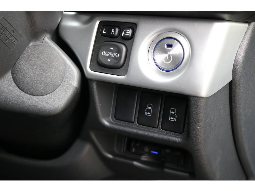 プッシュスタート&スマートキー!両側パワースライドドア!   トヨタ ハイエースバン 2.0 スーパーGL ロング 買取直販4型カスタム車