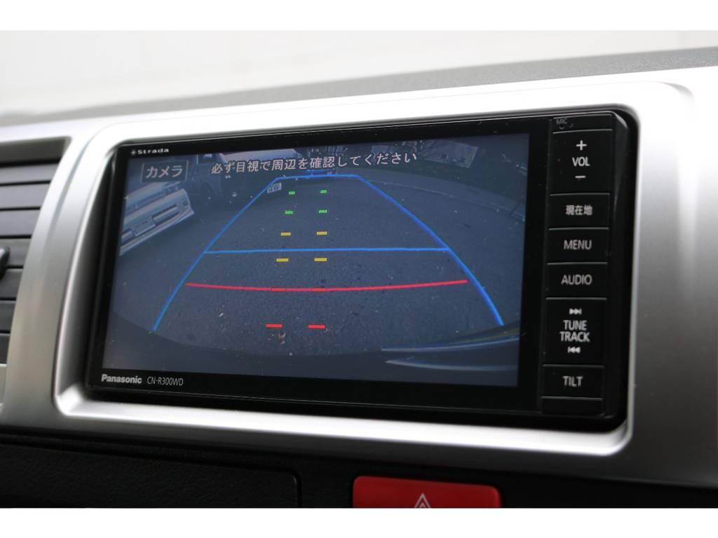 パナソニックSDナビ!フルセグTV!バックカメラナビ連動加工!   トヨタ ハイエースバン 2.0 スーパーGL ロング 買取直販4型カスタム車