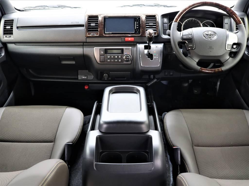 室内も綺麗に保たれております! | トヨタ ハイエースバン 2.8 スーパーGL ロング ディーゼルターボ 買取直販!現行50thワンオーナー車