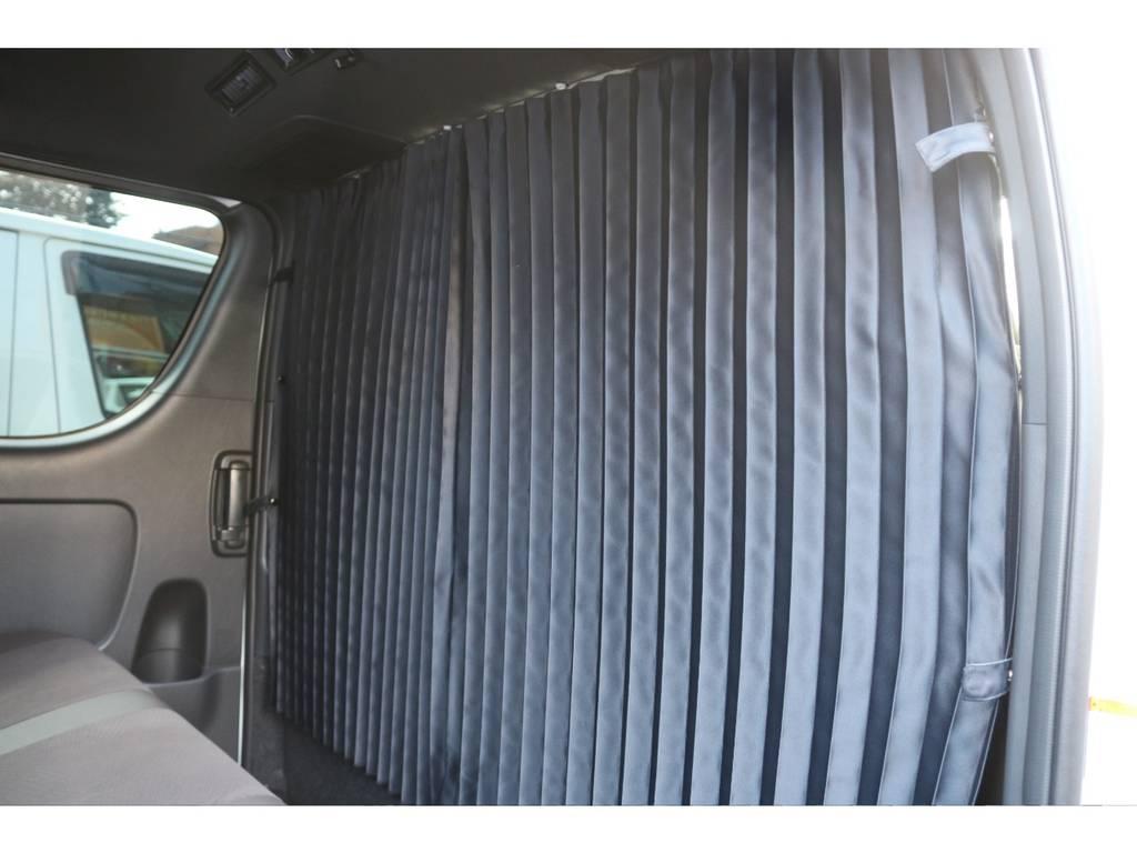 uiビークル遮光カーテン! | トヨタ ハイエースバン 2.8 スーパーGL ロング ディーゼルターボ 買取直販!現行50thワンオーナー車