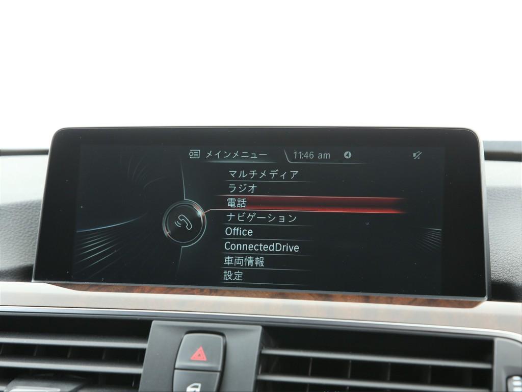 純正オーディオディスプレイ付き!Bluetoothにも対応しております!