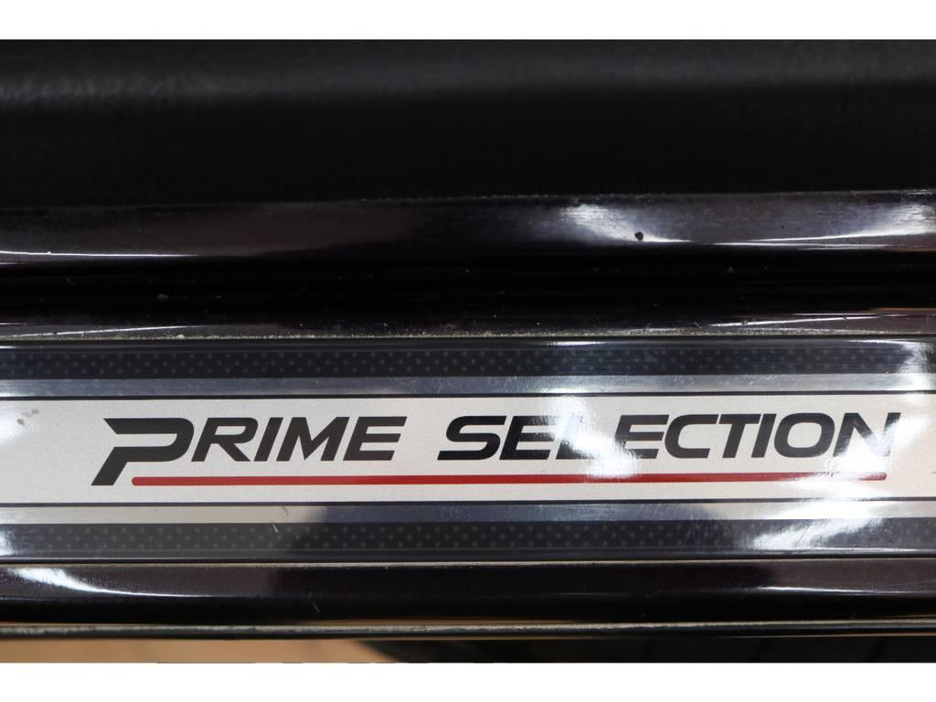 プライムセレクションならではの装備ですよ♪ | トヨタ ハイエースバン 3.0 スーパーGL プライムセレクション ロング ディーゼルターボ 4WD ESSEXアルミホイール
