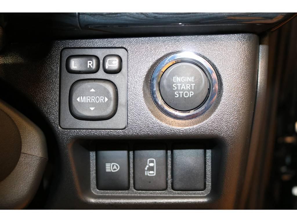 プッシュスタートにパワースライドドア! | トヨタ ハイエース 2.7 GL ロング ミドルルーフ 4WD トリプルモニターPKG