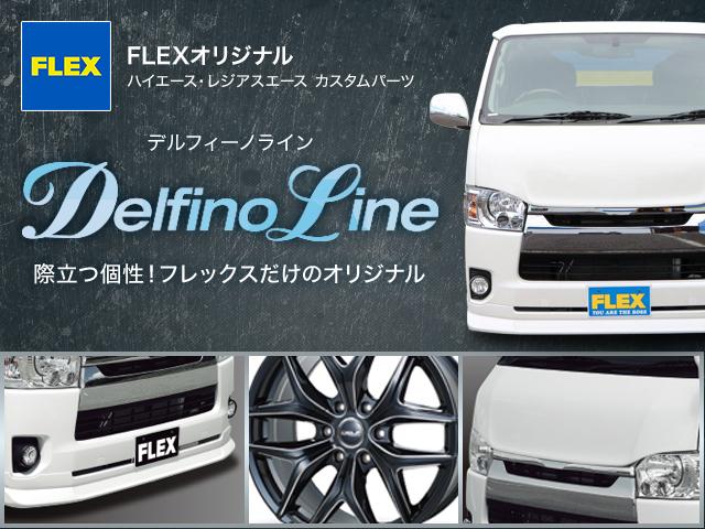 追加カスタムも承ります♪ | トヨタ ハイエース 2.7 GL ロング ミドルルーフ 4WD トリプルモニターPKG