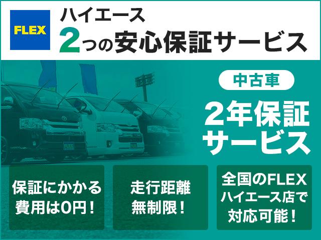 詳細はお問合せください! | トヨタ ハイエースバン 2.8 スーパーGL 50TH アニバーサリー リミテッド ロングボディ ディーゼルターボ 4WD 415コブラフルエアロ